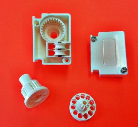 Vertical Blind Parts - Parts Control Unit